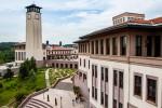 koç üniversitesi genel görüntü
